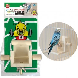 Marukan Wood Toy Weightlifting for Birds (MB112)