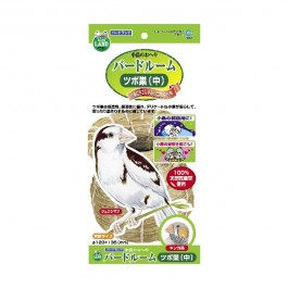 Marukan Natural Waterweed Bird Nest - M (MB2)