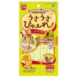 Marukan Papaya Flavour Puree for Small Animals 10gx5 (ML188)