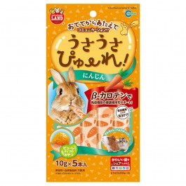 Marukan Carrot Flavour Puree for Small Animals 10gx5 (ML189)