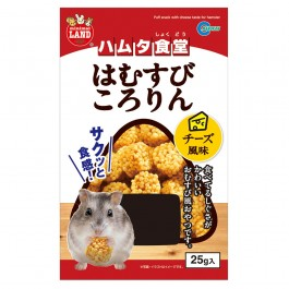 Marukan Puff Snack with Cheese for Hamster 25g (ML22) NEW