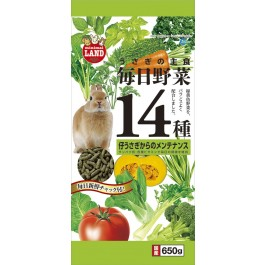 Marukan Daily Veggies 14 Maintenance for Rabbit 650g (ML31)