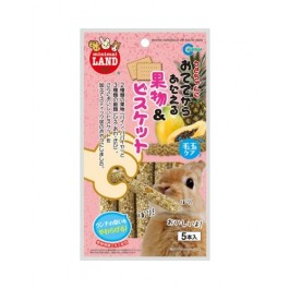 Marukan Hand-Fed Crashes Biscuit with Fruits for Rabbit 5 Pcs (ML58)