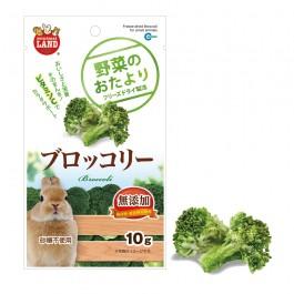 Marukan Freeze Dried Broccoli for Small Animals 10g (ML81)