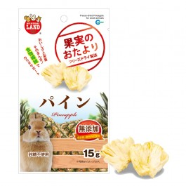 Marukan Freeze Dried Pineapple for Small Animals 15g (ML85)