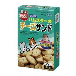 Marukan Cheese Sandwich Biscuits for Hamsters 50g (MR554)