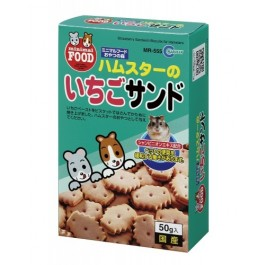 Marukan Strawberry Sandwich Biscuits for Hamsters 50G (MR555)