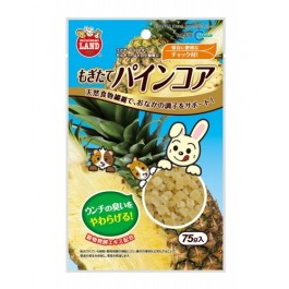 MARUKAN PINEAPPLE CORE FOR S/A 75G (MR676)