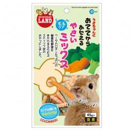 Marukan Hand Feeding Veggie Mix 45g (MR682)