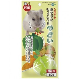 MARUKAN VEGETABLE CUBES FOR S/A 60G (MR773)