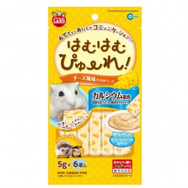 Marukan Cheese Flavored Puree for Hamsters (MR846)