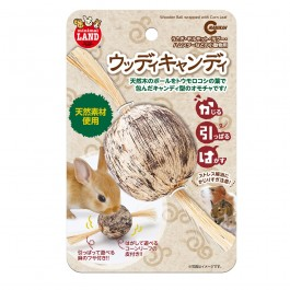Marukan Wooden Ball Wrapped in Corn Leaf (MR850)