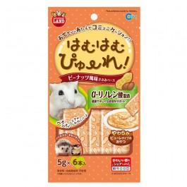 Marukan Peanut Flavored Puree for Hamsters 5gx6 (MR860)