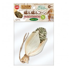 Marukan Corn Shaped Toy Woven of Bulrush and Rattan S (MR862)