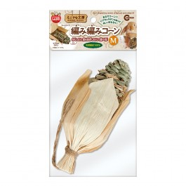 Marukan Corn Shaped Toy Woven of Bulrush and Rattan M (MR863)