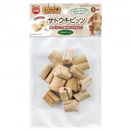 Marukan Natural Sugarcane Cuts for Small Animals (MR867)