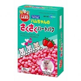 Marukan Heart Shape Puff for Hamster (MR987)