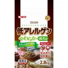Sunrise Gonta's Allergen Cut Hypoallergenic Soft-Moist Food With Rice & Fish for Adult Dog 2.8kg (934049)