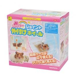 Wild Sanko Hamster Wheel External Joint (U064)
