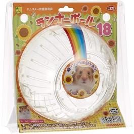 Wild Sanko Hamster Running Ball 18cm (U333)