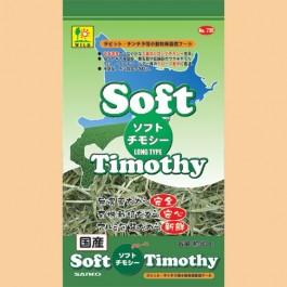 Wild Sanko Soft Timothy 500g [WD735]