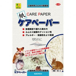 Wild Sanko Care Paper Bedding 4.5L (WD833)